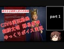 【civ6嵐の訪れ】難易度神の朝鮮文明で科学勝利 part 1