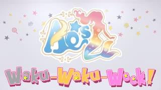 【AQ-s☆】Waku-Waku-Week! 踊ってみた【ラブライブ!】