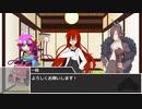 【シノビガミ】通りすがりの『シノビ怪異探偵 -ハジマリノ刻-』part1【リプレイ】