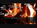 【YTL】うんこちゃん『名探偵コマンvs千葉ットぶっ飛び探検隊』【2020/03/09】