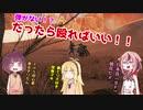 【APEX】異色のトリオでちゃんぽんたべたい!【ボイスロイド&ガイノイド実況プレイ】#2