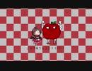 るんごるんご