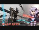 Half-Life:Alyxプレイ動画 #1 リアルな鳩とたわむれる [ボイスロイド実況]