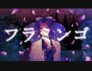 【手描き】紫鶴【鬼滅の刃】
