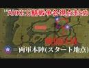 【にじさんじARK大戦争】なるべく時系列順に見る各視点まとめ 22時00分~22時20分ぐらいまで