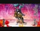 【超歌舞伎2020】ニコニコネット超会議で「アイに、生きる。」