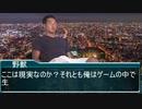 超短編ホラー先輩劇場 VR