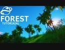 簡単な森の作り方!【Planet Zoo・建築解説】