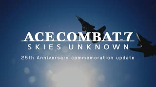 【公式】「ACE COMBAT(TM) 7: SKIES UNKNO