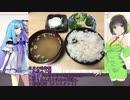 セイカのみんな飯 9話【わかめご飯とほうれん草と温玉のお浸し】