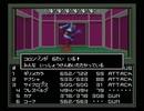 【真・女神転生I】初見実況プレイ135