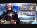 Fate/Grand Order実況プレイFate/Apocrypha インヘリタンス オブ グローリー復刻版 part1