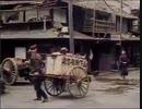 映像に残る日本最古のケンカ