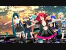 【合唱】みんながやってきたぞっ【MMD】1080p