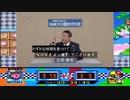 【音MAD】NHKから国民を守る党   グルメレース