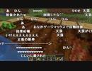 【YTL】うんこちゃん『マインクラフト』part4【2020/03/24】
