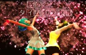 【MMD】桜色タイムカプセル MMD歌唱モーション配布(2020)