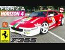 【XB1X】FH4 - Ferrari F355 Berlinetta - スーパーダート20Y夏-2