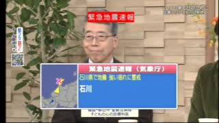 NHK緊急地震速報 20年3月13日
