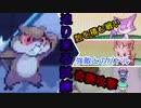 【ポケモンBW】ミネズミ1匹でポケモンBWクリアすんぞ!!(part2)