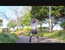 【芦葉さわ】ヒロイン育成計画【踊ってみた】