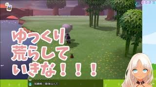 荒らしに感謝し荒らしがファンになる轟京子のどうぶつの森