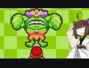 【マリオ&ルイージRPG】きりたんぽ&みそRPG ノーダメージクリアの旅#6【VOICEROID実況】
