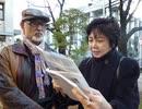 「桜を見る会」って変 2020年2月9日生放送配信