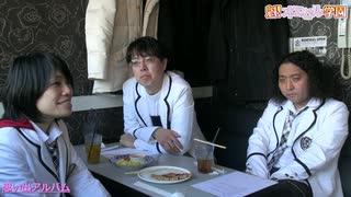 魁!オエセル学園(4th) #96『ホ〜タ〜ルノヒ〜カ〜リ 皿のワ〜サ〜ビ〜☆』