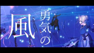 【IMAGINARY LIKE THE JUSTICE】Fate/stay