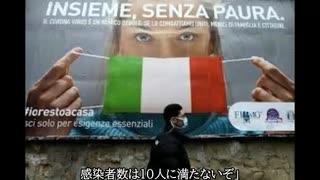 スペイン国際婦人デー16万人 コロナVSフェ