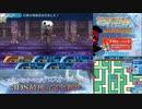 【実況】世界樹の迷宮X タイムシフト Part64-3【初見】