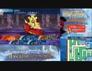 【実況】世界樹の迷宮X タイムシフト Part64-4【初見】
