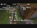【YTL】うんこちゃん『マインクラフト』part8【2020/03/25】