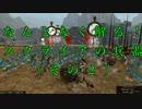 【Total War:WARHAMMER Ⅱ】【解説】なんとなく解る!スクライアの兵器 その2【夜のお兄ちゃん実況】