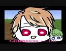 【A3! 偽実況】知名度上げたいから茅ヶ崎が噴水作るよ【103号室】
