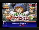 1999年1月のCM集(月9ドラマ内)part3