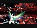 【めんぼう式初音ミク】エデン 【MMD】1080p