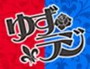【会員限定版】第28回小林裕介・石上静香のゆずらないラジオ(2018.10.17)