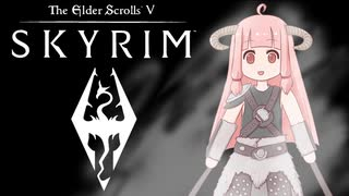 【SKYRIM VR】剣と魔法のファンタジー世界