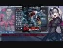 【第15回うっかり卓ゲ祭り】 ジャンヌオルタの未来侵略 【CFSC】