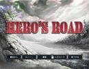 Hero's Road適当にプレイ 序章