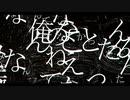 【黒沢亜貴】キリスト【UTAU Cover】