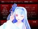 【琴葉姉妹実況プレイ】Black Labo 7駒目【ノーセーブ】
