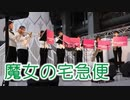 近大産業理工学部の魔女の宅急便メドレー!!吹奏楽!!クリスマスマーケット!!