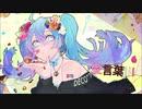 【歌ってみた】愛言葉Ⅲ【BLUE】