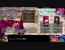 【3/38種】モンスターファーム2全種族殿堂入りRTAチャレンジ コロペンドラ種編_3時間25分52秒_8/8完