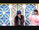 つぼみ大革命の革命ナイト 2020年3月25日「視聴者をダマせ!うそリアクションは誰だクイズ」