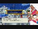 【桃太郎電鉄16】全力でゆっくり進む桃太郎電鉄 88年目【カード制覇付き】