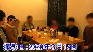 【A-オフ会】第9回★2019年3月29日(日)「参加者6人」